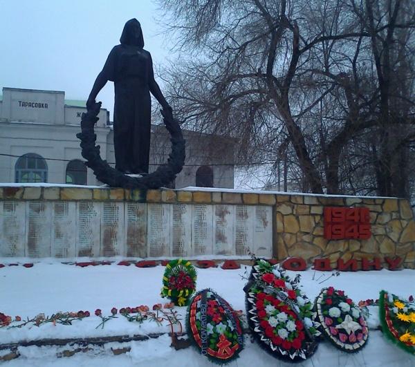 новым годом картинки тарасовского района ростовской области линии угловаты