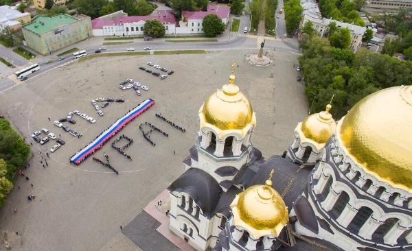 В Новочеркасске прошел патриотический флешмоб