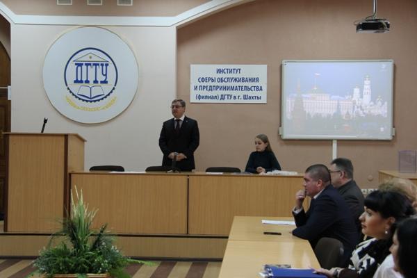 Собрание первичного отделения «Единой России»— Железнодорожный район Пензы