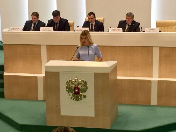 Председатель Новгородской областной думы учавствует вработе Совета законодателейРФ