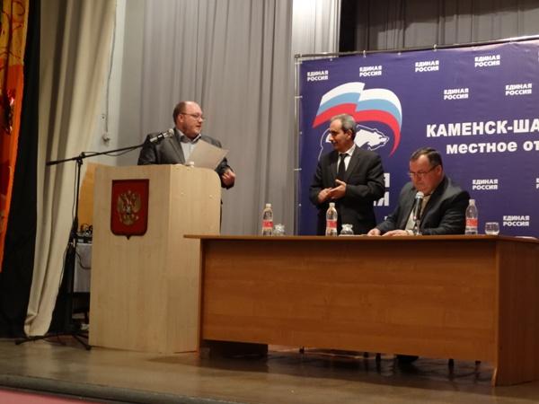 Конференция местного отделения— Неверкинский район