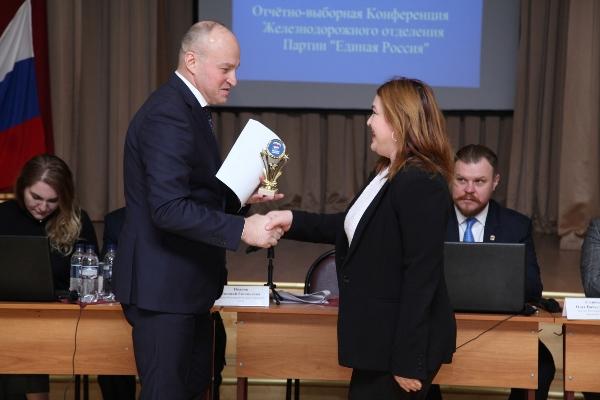 Состоялась отчетно-выборная Конференция Шадринского городского отделения партии «Единая Россия»