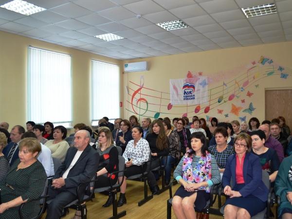 ВМорозовском районе прошла очередная Конференция местного отделения партии